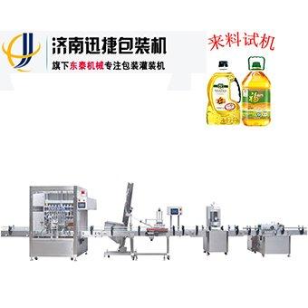全自动大豆油灌装生产线
