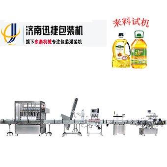 高精度瓶装液体灌装生产线