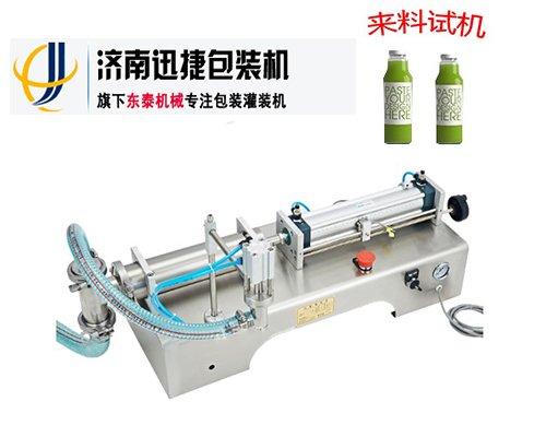 连续式电磁感应式铝箔封口生产线