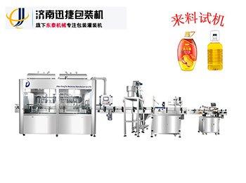 10-20L食用油灌装生产线