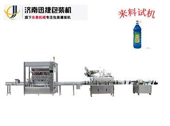 全自动液体定量灌装生产线